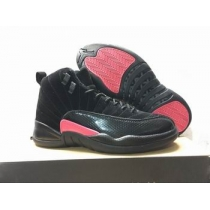 online low price nike air jordan 12 shoes aaa