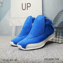 china wholesale nike air jordan 14 shoes
