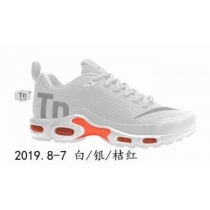 cheap wholesale Nike Air Max Plus TN shoes in china