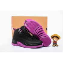 china cheap jordan 12 shoes wholesale