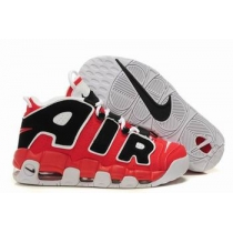buy Nike Air More Uptempo shoes cheap