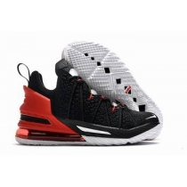 china wholesale Nike Lebron james shoes free shipping