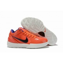 cheap Nike Zoom Kobe shoes discount from china