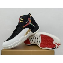 cheap nike air jordan 12 shoes wholesale