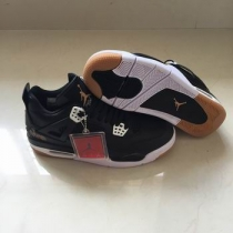 cheap wholesale jordans in china