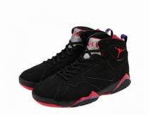 cheap wholesale jordan 7 shoes aaa