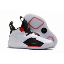 china cheap nike air  Jordan 33 shoes online
