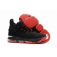 cheap nike LeBron James shoes for sale discount