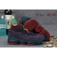 china cheap nike LeBron James wholesale