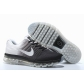buy cheap nike air max 2017 shoes from china,china cheap nike air max 2017 shoes wholesale