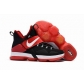 wholesale  nike lebron james shoes men