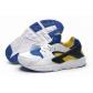 china cheap nike air max shoes for kid