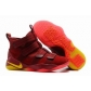 china cheap Nike Lebron 11 shoes
