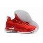 china nike LeBron James shoes wholesale cheap