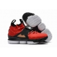 china nike LeBron James shoes wholesale cheap