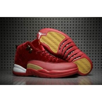 china cheap nike air jordan 12 shoes men