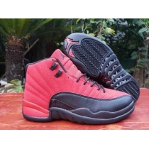 low price nike air jordan 12 shoes for sale online