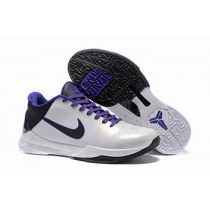 cheap wholesale nike zoom kobe shoes from china online