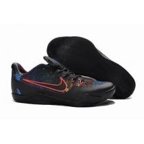 cheap online nike zoom kobe flyknit shoes wholesale china