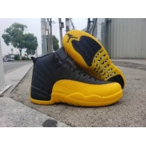 cheap air jordan 12 shoes from china