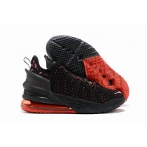 china wholesale Nike Lebron james shoes free shipping