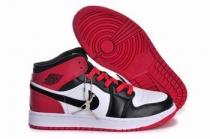aaa jordan 1 shoes