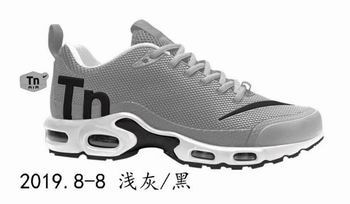 75c9287a77471f cheap wholesale Nike Air Max Plus TN shoes in china