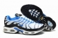 Nike tn shoes cheap